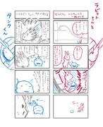 【仮面ライダービルド】ラビットさんとタンクくん 2