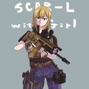 SCARと女の子 時々USP