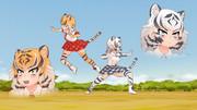 俺が持つトラとホワイトタイガーのイメージ(戦闘時)