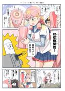 1ページ漫画「ちょっとエロい艦これ」 明石と提督③