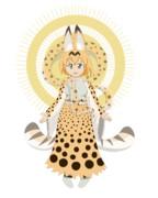 天聖母サーバル