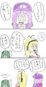 スーパーゆかりくん3