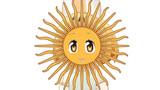 アルゼンチンのサーバル