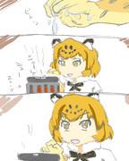 水滴を垂らすジャガーさん