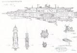 改アンドロメダ型前衛武装航空戦力運用艦ミルキーウェイ