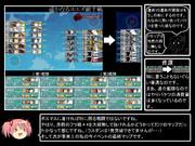 【退潮】とある提督の超電ちゃんS【17夏E4前半戦】