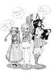 地霊殿3人娘