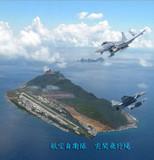 尖閣諸島は日本の領土。