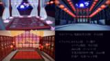 中華な雰囲気のステージ