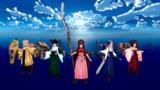 咲姫の系譜