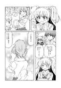 武内Pと城ヶ崎姉妹の漫画