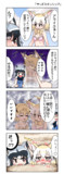 【けもフレ漫画・海編】「サンドスキンシップ」