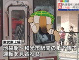 電車にハマるプレーリードッグ