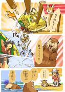 元動物フレンズ8
