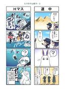 たけの子山城16-2