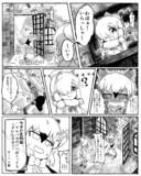 アルパカさんとアリクイ漫画