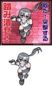 綾波型駆逐艦5番艦 天霧