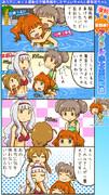 ミリオン四コマ『夏到来!アイドル水上大運動会』