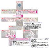 【TW4】グラン・ギニョール戦争 ごちゃマップ