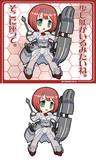 ArkRoyal級航空母艦1番艦 Ark Royal