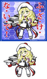 Richelieu級戦艦1番艦 Richelieu
