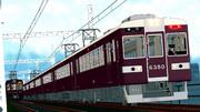 京都線のクイーン(2)