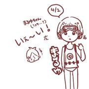 【艦娘】vol.1 まるゆちゃん【ミリしら】