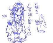 【艦娘】vol.2 大鯨ちゃん【ミリしら】