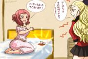 【ガルパン】お紅茶でグッショグショですわ!