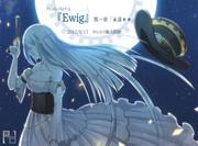 ビジュアルノベル『Ewig』*DL販売開始!!