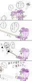 スーパーゆかりくん4