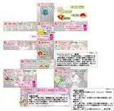 【TW4】グラン・ギニョール戦争 ごちゃマップ2