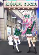 萌えサミット7 メインビジュアル クラウドファンディング開催中!