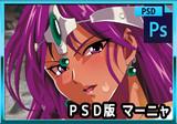 【PSD版】マーニャ【ドラクエⅣ】