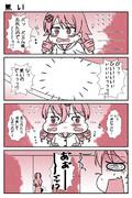 デレマス漫画 第171話「無い」