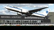 ありえたかもしれない、もうひとつの航空史