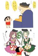 後戸組×クレヨンしんちゃん 2