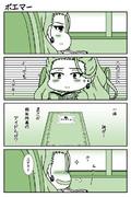 デレマス漫画 第172話「ポエマー」