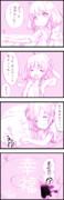 【デレステ】風邪を引いた杏P【双葉杏】