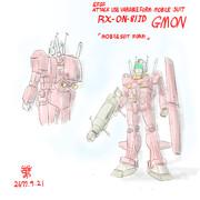 攻撃型変形MS「Gモン」