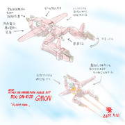 攻撃可変型MS「Gモン」飛行フォーム