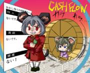 キャッシュフローゲーム☆