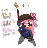 【支援絵】銃とバイクと茜ちゃん