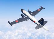 川崎 P-2J