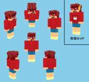 【Minecraft】吉田くん+吉田ロイド