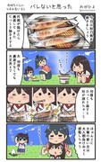 赤城ちゃんのつまみ食い 61