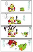 草餅カービィ漫画3