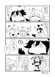けものフレンズ漫画『キツネのおはなし』