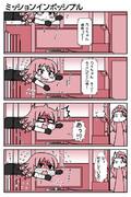 デレマス漫画 第174話「ミッションインポッシブル」