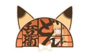 どん兵衛 × キタキツネ 03